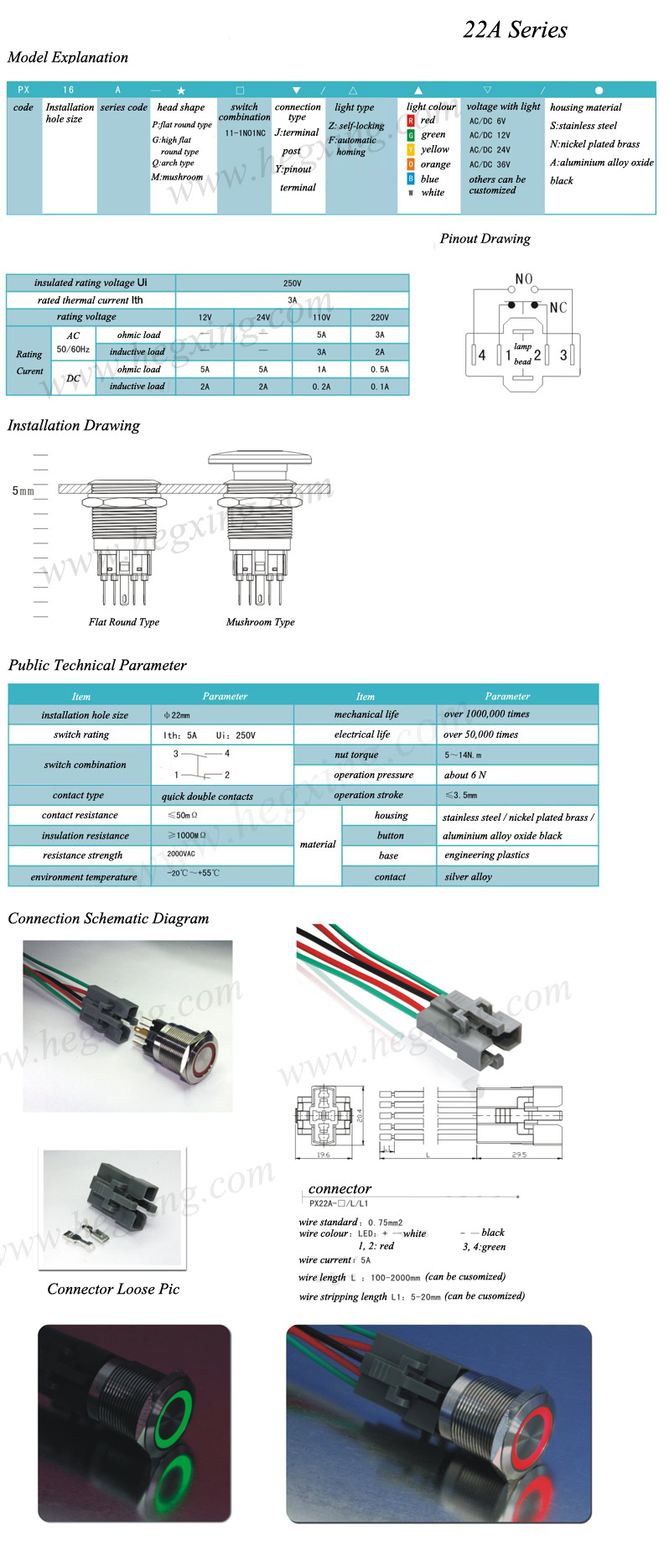 Push Button Switch PX22A-P11Z/E-Y-S